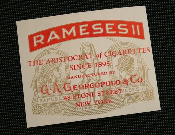 RamesesII_a