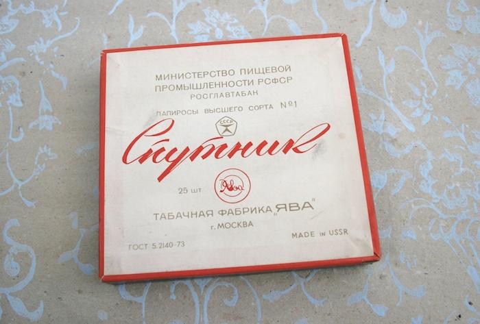 Russische Zigaretten2